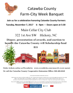 Cover photo for Farm City Banquet